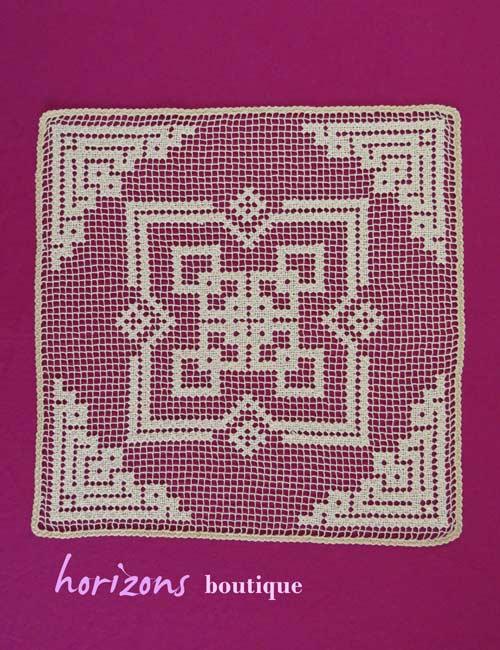 Lace - Square Ecru Doily 33cm